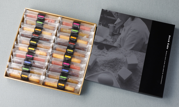 スティックケーキギフト 20個入の箱画像