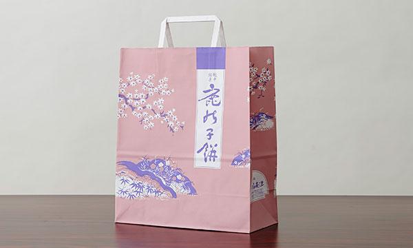 鹿の子餅の紙袋画像