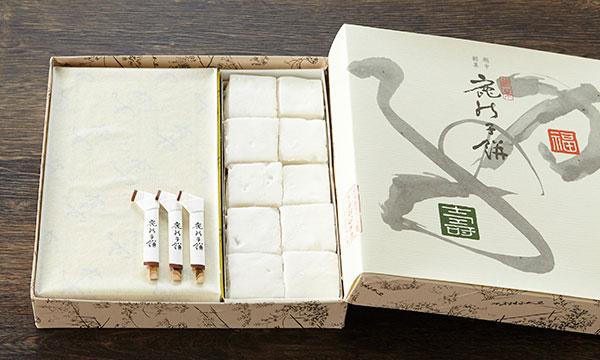 鹿の子餅の箱画像