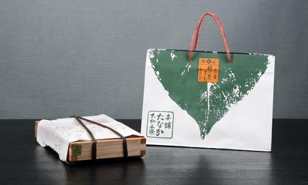 特製木桶詰 柿の葉すしの紙袋画像