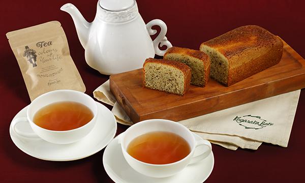 しっとりパウンドと紅茶のセットの内容画像