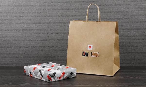 米沢牛サーロインステーキの紙袋画像