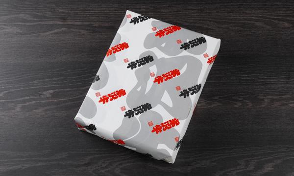 米沢牛サーロインステーキの包装画像