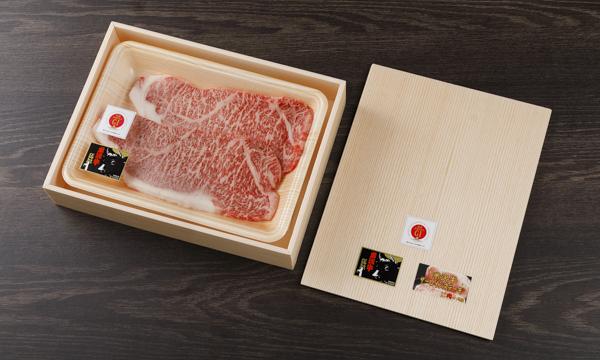 米沢牛サーロインステーキの箱画像